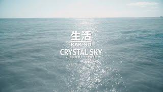 Смотреть клип Rak-Su - Crystal Sky
