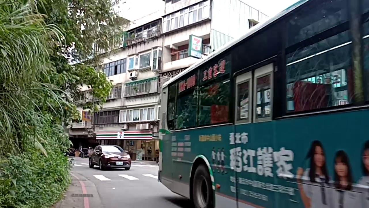 306路線公車行經研究院路三段(西元2020年04月28日) - YouTube