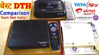 Best DTH Comparison, Tata Sky vs Airtel Digital Tv vs Videocon d2h, Best dth service in india