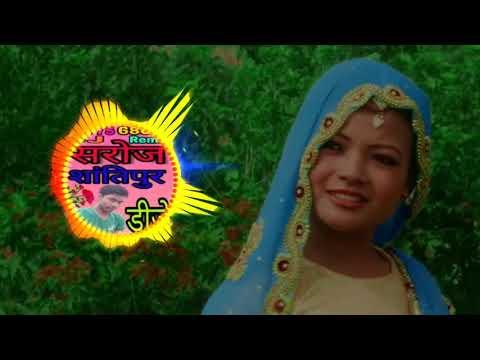 Maithili DJ Song Chehra Chhupa Kar Lo Naina Jhuka Ke Lo