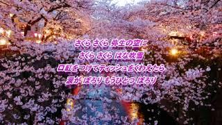 赤い鼻緒がぷつりと切れたすげてくれる手ありゃしない~♪ 桜の開花待ち...