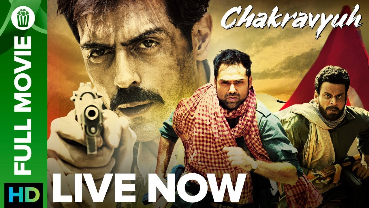 Chakravyuh Full Movie Live On Eros Now Arjun Rampal Abhay Deol