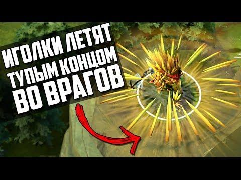видео: 5 ФАКТОВ О ДОТЕ, КОТОРЫЕ ВЫ НЕ ЗНАЛИ