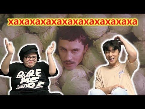 Реакция корейской певицы, впервые увидевшей «Дима Билан - Про белые розы»