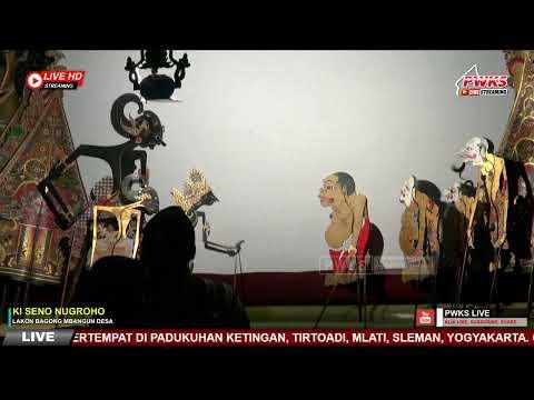#pwkslive#livestreaming-pagelaran-wayang-kulit-dalang-ki-seno-nugroho-lakon-bagong-mbangun-desa