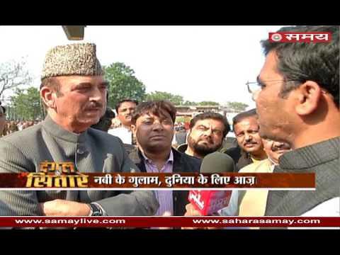 Dangal Ke Sitare:  Gulam Nabi Azad Special