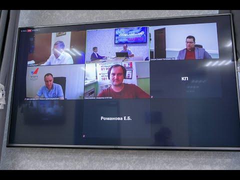 Круглый стол  в режиме он-лайн конференции, в программе ZOOM – конференции