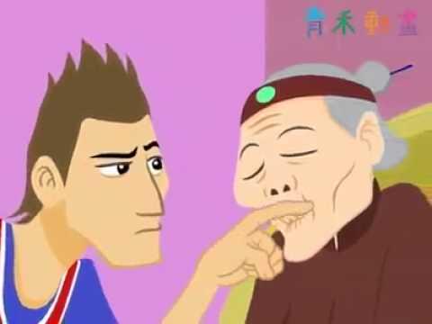 Funny Mandarin Animation: Grandma and Peanuts