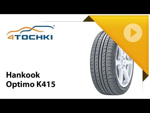 Optimo K415