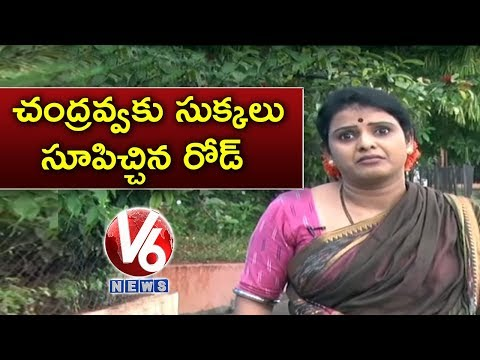 Teenmaar Chandravva On Damaged Roads In Hyderabad | Teenmaar News | V6 Telugu News