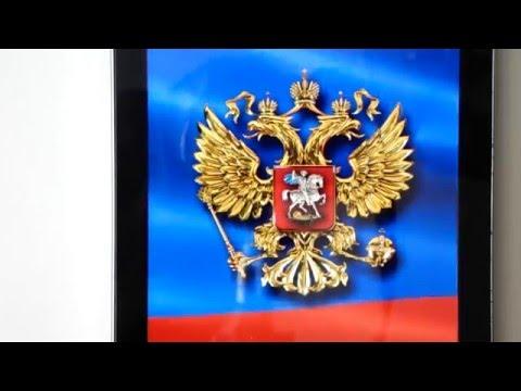 Флаг и герб Россия LWP, живые обои для ОС Андроид