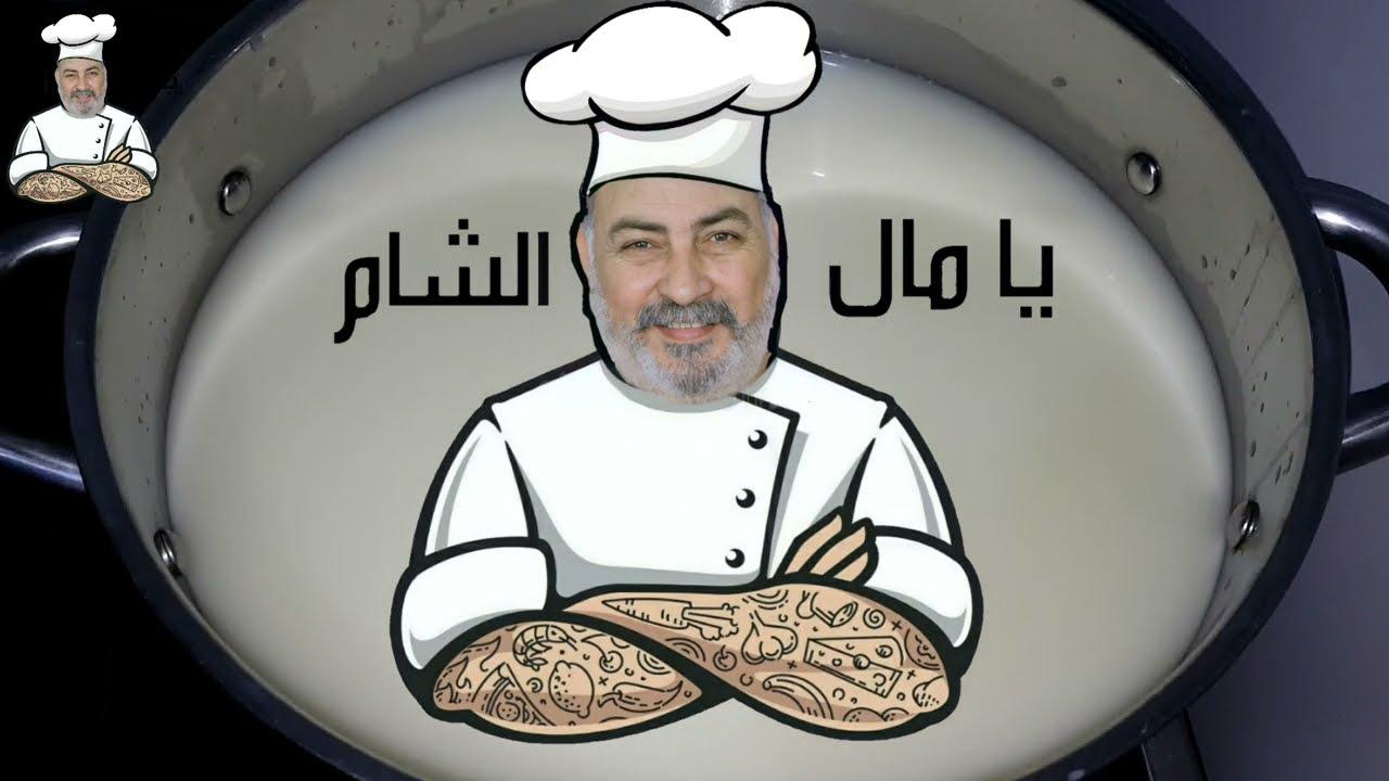طريقةإستخراج القريش من مصل الجبن@يامال الشام
