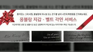 [몽블랑] (무료각인) 키링 소프트그레인 키홀더 54%…