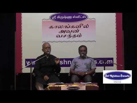 Kalangalil Avan Vasantham | Isaikkavi Ramanan | Gandhi Kannadasan | Chennai Sri Krishna Sweets