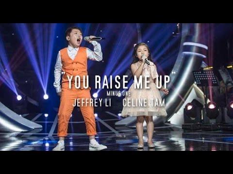 YOU RAISE ME UP - Jeffrey Li & Celine Tam (Minus One)