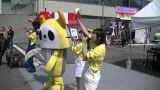 説明 2015年9月13日 ナゴヤドーム北駐車場 ドーム遊ぼワールドで...