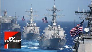"""""""Кто против?"""": США хотят первыми нанести удар по России, а Британия угрожает жесткой силой"""