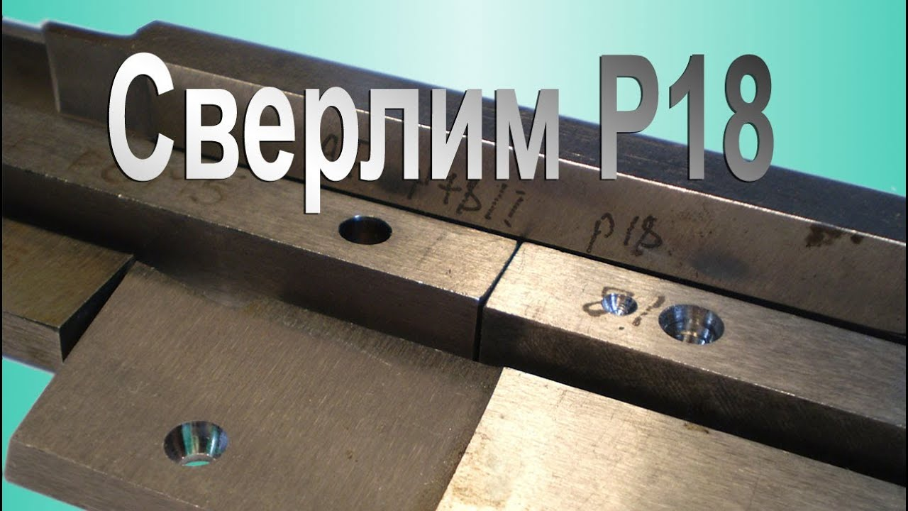 Купить лента сталь 65г предпочитают многие компании, изготавливающие детали к автомобилю и ножи для метания, которые также отличаются.