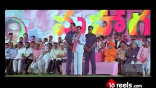 Jai Bolo Telangana - Podusthunna Poddumeeda