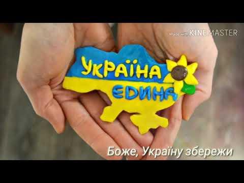 Боже, Україну збережи. Християнські пісні 2019