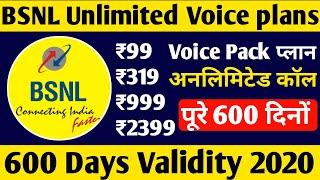 Bsnl Unlimited Only Calling Plan 2020   Bsnl 99, 319, 999, 2399 Voice Plans   Bsnl Recharge Plan
