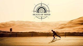 SKATE OF MIND 3 / TRAILER