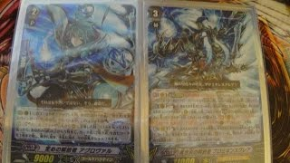 Cardfight! Vanguard: Bluish Flame Liberator, Prominence Glare Deck Check!