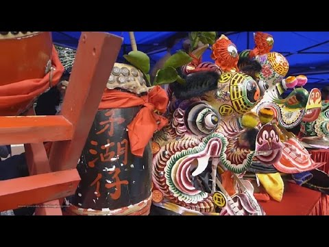 "Download 2017-Feb-5 香港農曆新年 - ""舞麒麟"" Hong Kong Chinese Lunar New Year - Kylin Dance Performance  @ Po Tsui Park"