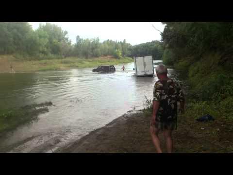 Рыбалка в Болхунах