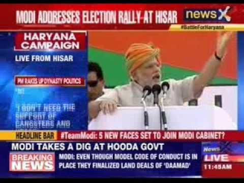 PM Narendra Modi's Speech at Haryana's Hisar