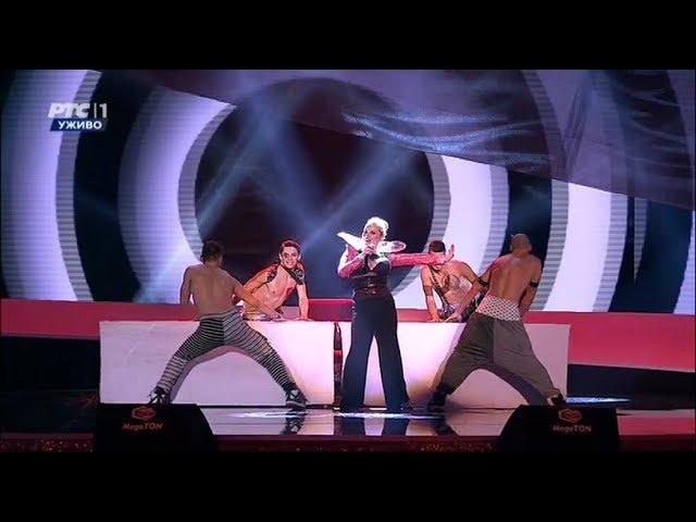 Maja Nikolic - Zemlja cuda - (LIVE) - Beovizija  20. 2. 2018.  - (RTS)