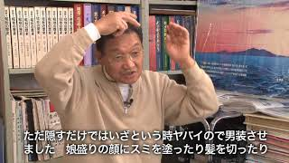 福澤 英雄 氏(イメージ画像)