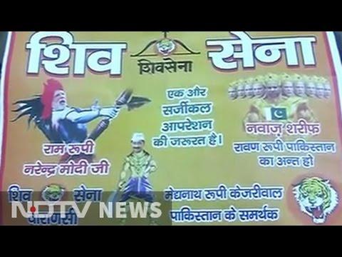 On Varanasi Posters, PM Modi Is Ram, Nawaz Sharif Ravana