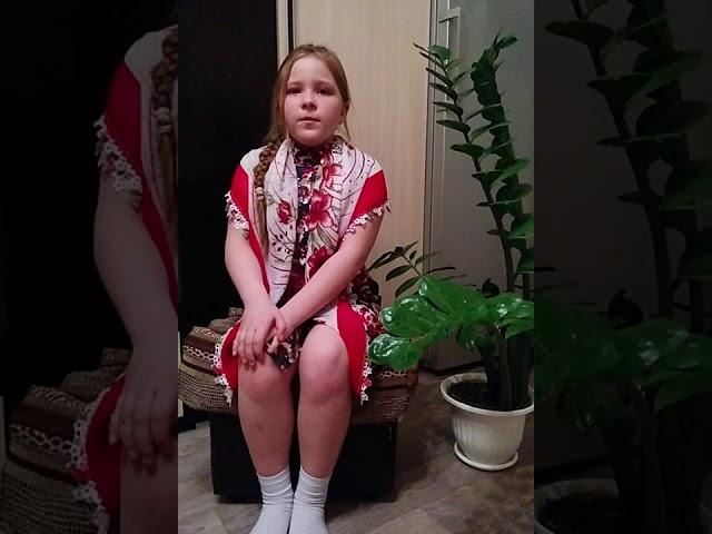 Изображение предпросмотра прочтения – РаминаСадретдинова читает произведение «Присказка» (Русский фольклор )