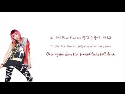 2NE1 Come Back Home (Unplugged Version) Color Coded Lyrics HAN/ROM/ENG 가사