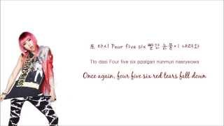 Gambar cover 2NE1 Come Back Home (Unplugged Version) Color Coded Lyrics HAN/ROM/ENG 가사
