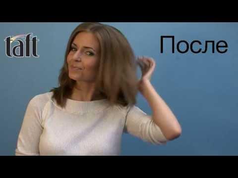 Профессиональная косметика для волос, натуральная