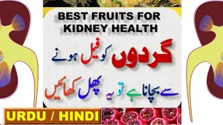 Keep kidney save  with seven advices. Best video for ur health
