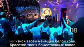 Сергей Мазаев - Я люблю тебя до слёз [ДР]