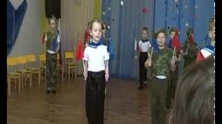 """песня """"День Российской Армии"""". Д/с № 42 """"Пингвинчик"""", г. Верхняя Салда."""