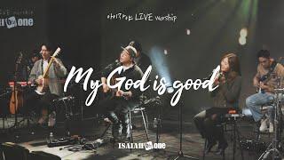 My God is g๐od | 아이자야 LIVE worship |