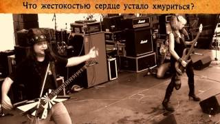 "Рок-Синдром - Хлопуша (Рок-Синдром - С.Есенин ""Пугачов - музыка бунтарей"")"