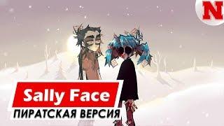 Скачать игру sally face на русском через торрент