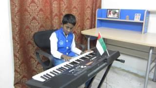 uae national anthem by praveen