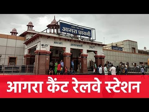 About Agra Cantt Railway Station -Platform,ATM,waiting & Cloak room,Prepaid auto/taxi, Parking area
