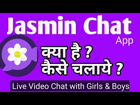 App jasmin 'Jasmine' is