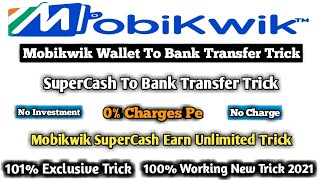 MobiKwik Wallet To bank 0%   MobiKwik SuperCash To bank 0%   MobiKwik SuperCash Earn Unlimited Trick