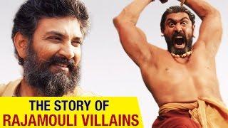 Villains of Rajamouli | Rana Daggubati | Sudeep | Baahubali | Telugu Filmnagar