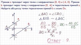 Задание 3 ЕГЭ по математике. Урок 52