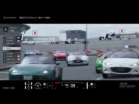 GT SPORT / Nation's CUP / Road outer loop